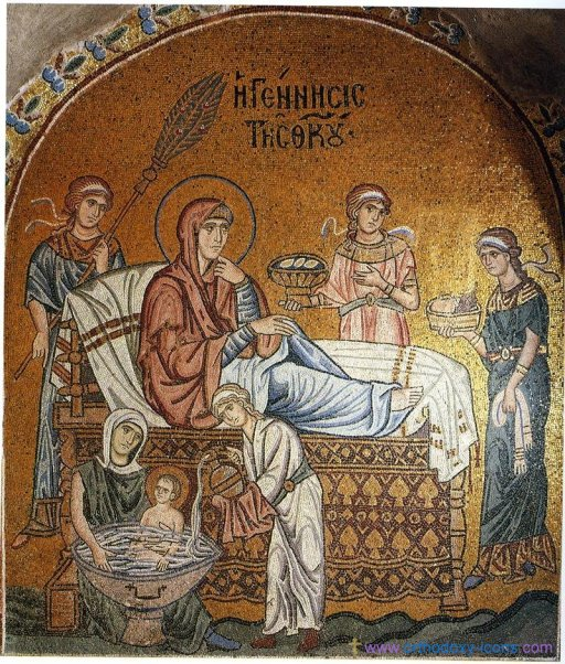 Nativity of the Blessed Virgin Mary, mosaic at the Vatopedi monastery - from Orthodoxy Icons