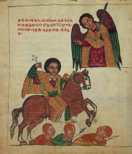 he Archangel helping Emperor Constantine against his enemies, The Gondar Homiliary, 17th century,  from The Walters Art Musem