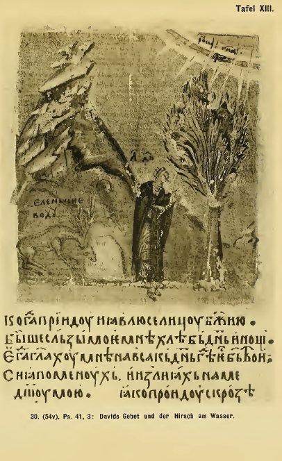 ews making sacrifice to God, table XII, in Die Miniaturen des Serbischen Psalters, by Josef Strzygowski, on Internet Archive