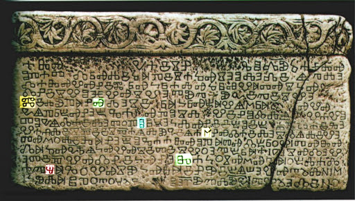 The Baska tablet - 12th century Glagolitic inscription from the Croatian island of Krk - from Wikipedia