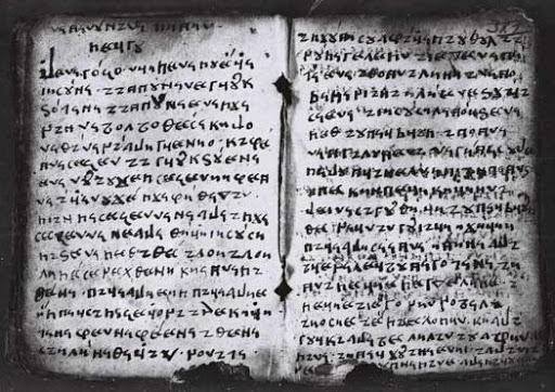 The Elbasan Gospel, written in 1761 by Gregory of Durres, from Robert Elsie's site Albanian Literature in Translation