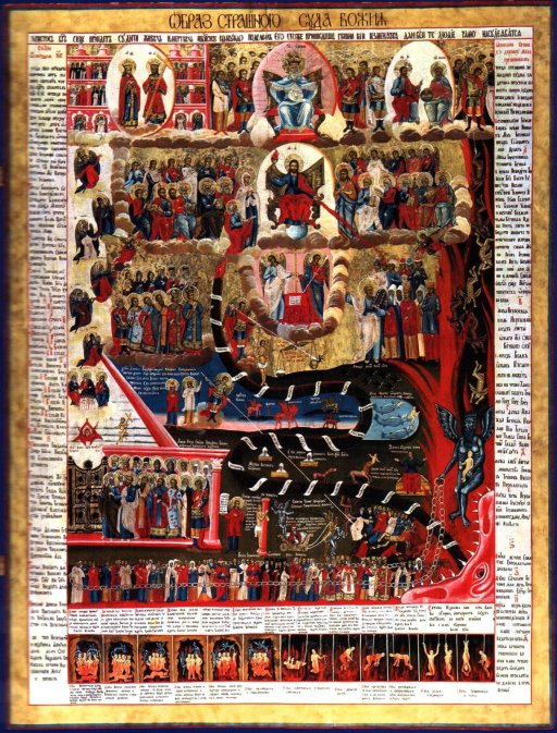 Last Judgment, Russian icon, 18th century - from Wikipedia