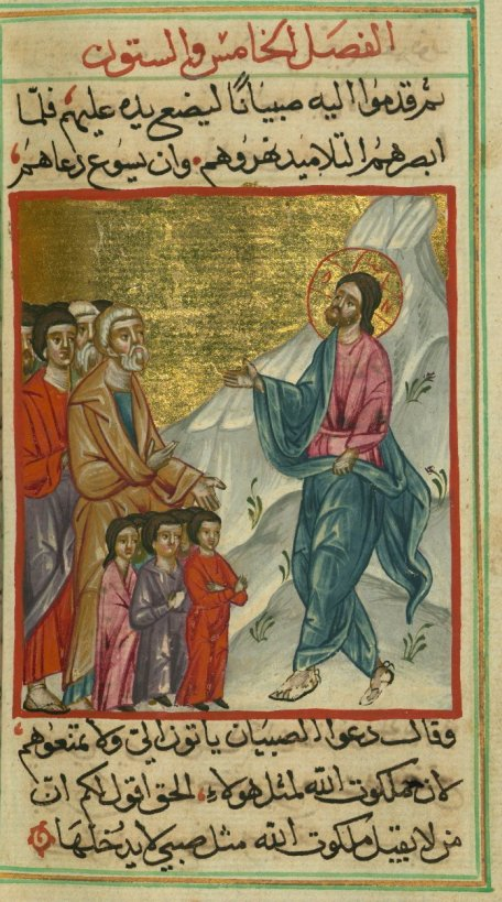 Let the children come to me, The Gospels in Arabic, fol. 188b, 1684,   from The Digital Walters