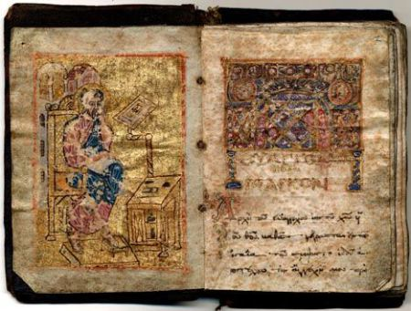 Fourteenth century Gospel of Mark - Nineteenth century forgery - details